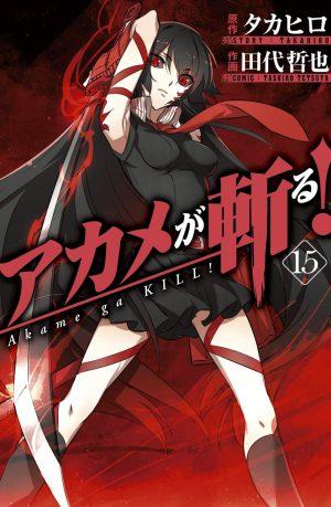Akame ga Kill! Manga 15