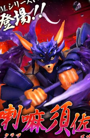 Figura Kurama Susano Boruto Naruto
