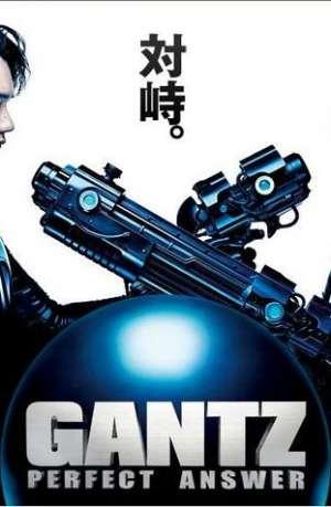 Manga Gantz