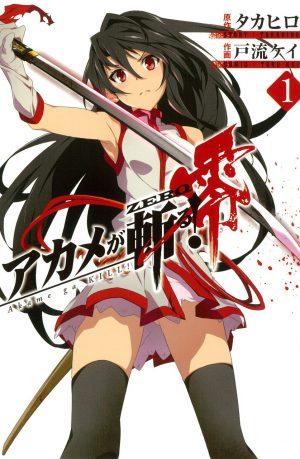 Manga Akame ga Kill Zero