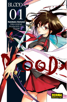 Manga Blood-C