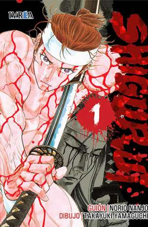 Manga Shigurui