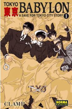 Manga Tokyo Babylon