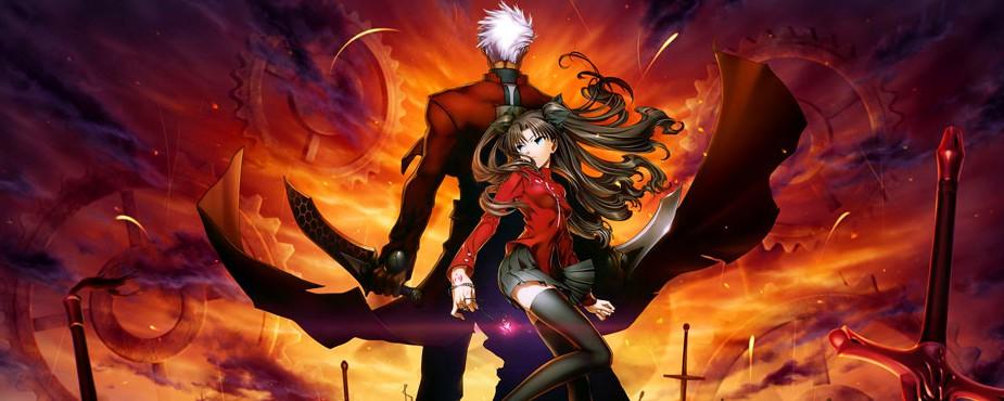 Fate/Stay night portada 2