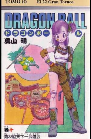 Manga Dragon Ball